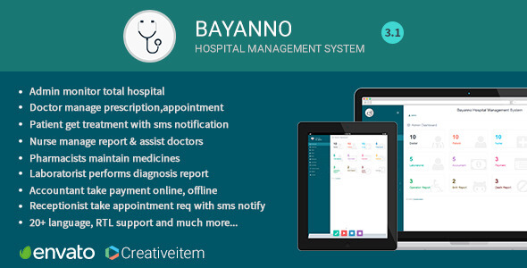 Hospital Management System - Full Version - [Free Download]